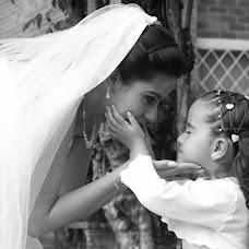 Fotógrafo de bodas Aarón moises Osechas lucart (aaosechas). Foto del 02.11.2017