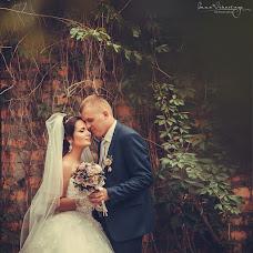 Wedding photographer Anna Vikhastaya (AnnaVihastaya). Photo of 18.06.2014