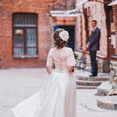 Wedding photographer Viktoriya Alt (VictoriaAlt). Photo of 02.11.2016