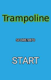 トランポリン - náhled