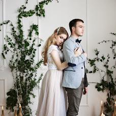 Wedding photographer Svetlana Peksheva (Angilina79). Photo of 21.06.2017
