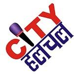City Halchal