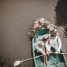 Wedding photographer Kamil Nadybał (maleszarestudio). Photo of 09.08.2017