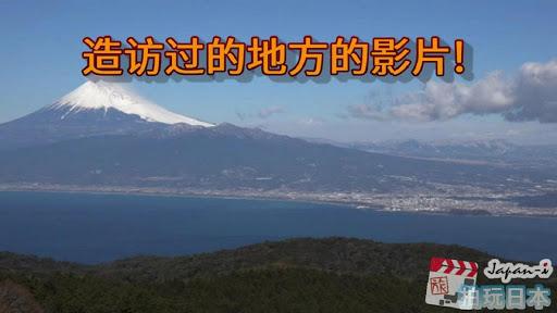 Japan-i Movies 1.0.4 Windows u7528 3