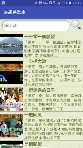 在香港機場泊車5天, 收費大約是多少? | Yahoo 知識+