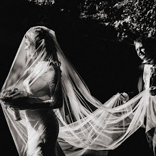Wedding photographer Aleksandra Dzhus (AleksandraDzhus). Photo of 28.09.2016