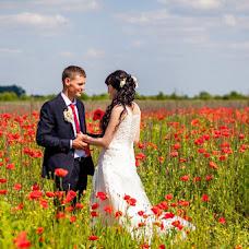 Wedding photographer Viktoriya Kuchma (victoriakuchma). Photo of 18.07.2018