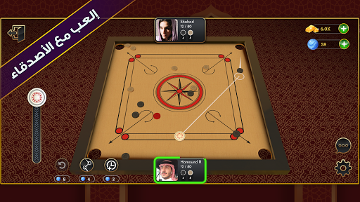Carrom - play and compete online 1.5 screenshots 1