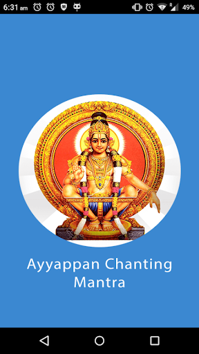 Ayyappan Chanting Mantra