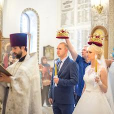 Wedding photographer Aleksandra Repka (aleksandrarepka). Photo of 09.01.2018