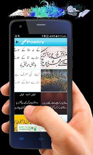 Faiz Ahmad Faiz poetry (online,offline) - náhled