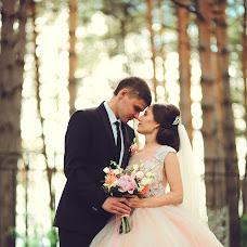 Wedding photographer Rada Bukharova (RadaBukharova529). Photo of 23.08.2018