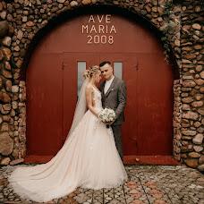ช่างภาพงานแต่งงาน Mikhail Bondarenko (bondphoto) ภาพเมื่อ 14.11.2018