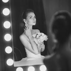 Wedding photographer Andrey Pustovit (mr1myphoto). Photo of 04.05.2016