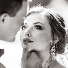Wedding photographer Anna Khudokormova (AnnaXD). Photo of 17.09.2017