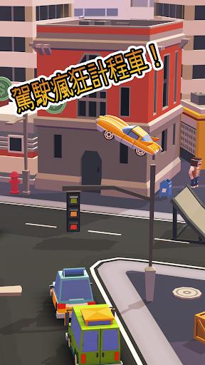 《狂飆計程車》