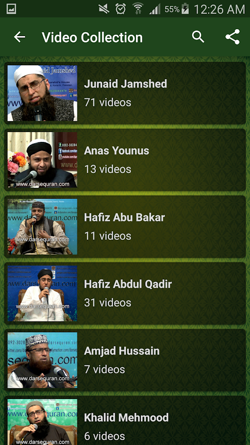 Hamd o Naat- screenshot