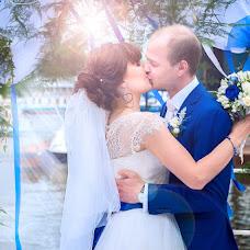 Wedding photographer Tatyana Kotik (fotokar). Photo of 09.04.2015