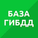 База ГИБДД — проверка авто по базе ГИБДД по VIN icon