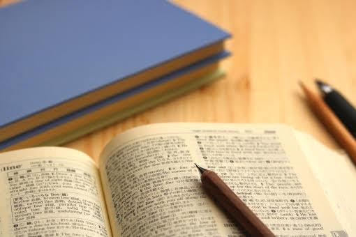 日本語の暗示&横文字、ワカモノコトバ辞典(連続更新記事)