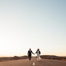Wedding photographer Stefania Paz (stefaniapaz). Photo of 05.09.2017