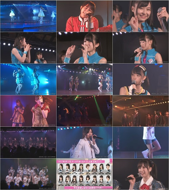 (LIVE)(720p) AKB48 チーム8 「会いたかった」公演 Live 720p 170814