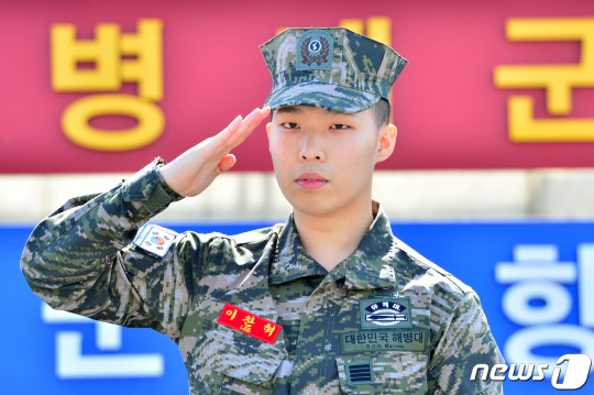lee chanhyuk discharge 2