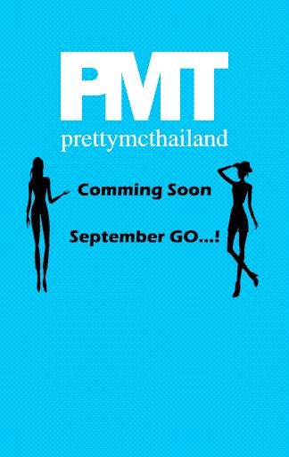 Pretty MC PMT 0.0.9 screenshots 1
