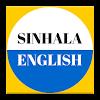Cinghalais pour English