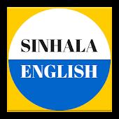 Sinhala to English Speaking