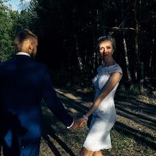 Wedding photographer Vladislav Kurochkin (Vladislavkur). Photo of 01.08.2017