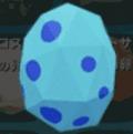 コンプソグナトゥスの卵