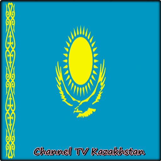 Channel TV Kazakhstan Info