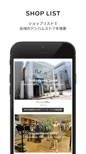 DENHAM JAPAN 2.0.0 PC u7528 4