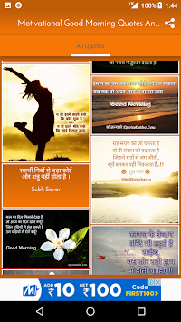 Motivational Good Morning Images In Hindi Apk Latest Version