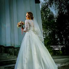 Wedding photographer Nikolay Stavskiy (stavskiy2280). Photo of 15.01.2017