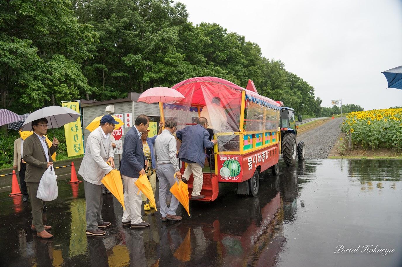 雨の中、遊覧車ひまわり号で周遊