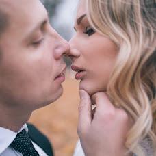 Wedding photographer Yuliya Samoylova (julgor). Photo of 08.12.2017