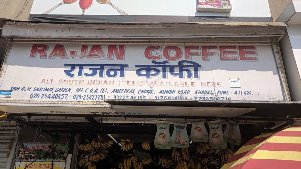 Rajan Coffee And Tea Works