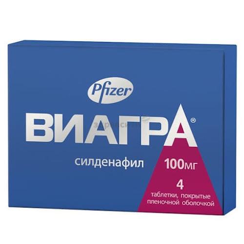 Виагра таблетки п.п.о. 100мг 4 шт.