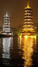 Photo: Pagodas at night