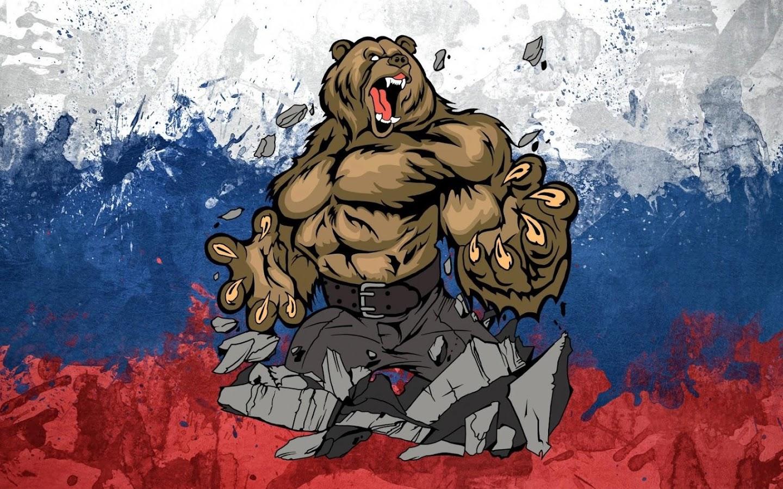 русский медведь картинки на рабочий