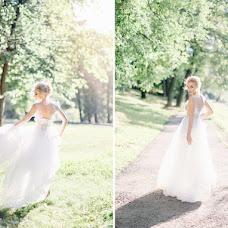Wedding photographer Alina Knyazeva (AlinaIgorevna). Photo of 01.04.2017
