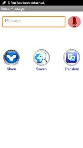 Voice Message screenshot 0
