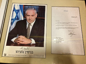 Photo: Message to Betar & the Betarim on this occasion by Israeli Prime Minister Benjamin Netanyahu.