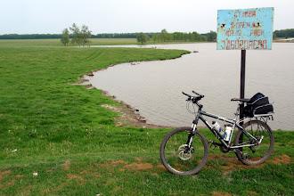 Photo: до дома осталось 20 км....родные места)))