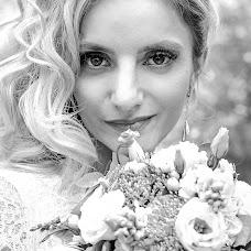 Wedding photographer Natasha Mischenko (NatashaZabava). Photo of 03.08.2018