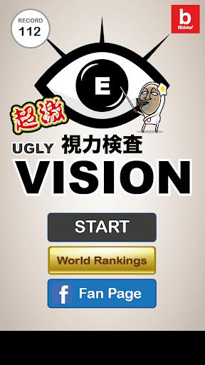 Bbbler 醜いさんの視力検査