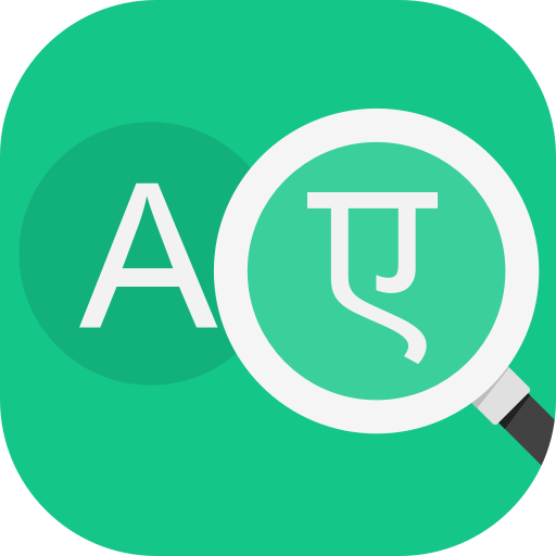 Download T2S: Text to Voice - Read Aloud on PC & Mac with AppKiwi
