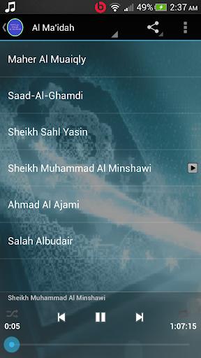 玩音樂App|Surah Al Mai'dah免費|APP試玩